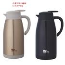 【Madyda美迪達】316不鏽鋼真空咖啡壺(2000ml)
