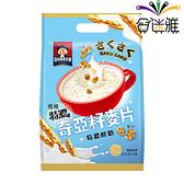 桂格奇亞籽麥片-特濃鮮奶風味(10入/袋)*1袋【合迷雅好物超級商城】 -02