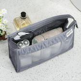 旅行收納袋 洗漱包男女化妝包旅行收納袋洗漱包網包 BF6012『寶貝兒童裝』