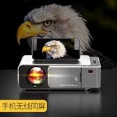 光米S3微小型手機投影儀家用辦公便攜式安卓無線網絡智慧投影機高清1080p投影儀 ATF  魔法鞋櫃