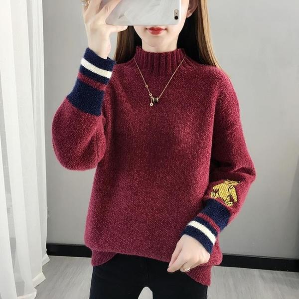 促銷# 半高領雪尼爾毛衣女套頭寬松外穿新款秋冬加厚打底上衣慵懶風