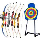 玩具弓箭 兒童弓箭玩具套裝體育器材男孩吸盤射箭後羿少年親子射擊3612周歲 酷動3Cigo