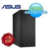 【ASUS 華碩】H-S340MC-0G5400016T 奔騰雙碟 桌上型主機【桌機送TESCOM吹風機】