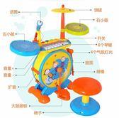 寶麗兒童架子鼓電子琴爵士鼓男女孩敲打擊樂器3-6歲音樂玩具 熊熊物語