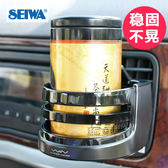 汽車水杯架車用多功能出風口茶杯座杯托車內車載煙灰缸杯子支架 萬聖節