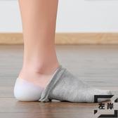 隱形內增高鞋墊后跟硅膠半墊軟舒適鞋墊仿生硅膠2.5cm【左岸男裝】