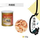 德彩 Tetra 南極蝦【100g】龍魚 羅漢 慈鯛 熱帶魚飼料 蛋白質 TJ100 魚事職人