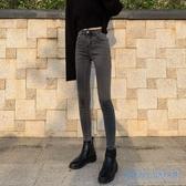 緊身牛仔褲 灰色加絨牛仔褲女秋冬季2020新款高腰黑色緊身小腳褲子