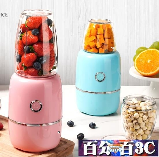 家用榨汁機水果小型多功能炸果蔬全自動迷你打汁料理機便攜榨汁杯 WJ百分百