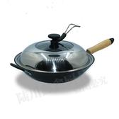 鐵鍋炒鍋不粘鍋生鐵鑄鐵鍋平底圓底無涂層電磁爐燃氣鍋具 森活雜貨