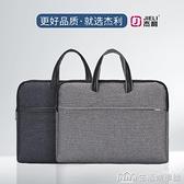 杰利會議包定制辦公包檔案資料男士包手提包帆布公文包文件包商務 生活樂事館