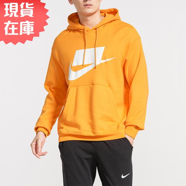 【現貨】NIKE Sportswear 男裝 長袖 連帽 休閒 寬鬆 純棉 柔軟 黃【運動世界】BV4541-886