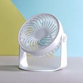 桌上型風扇usb小風扇夾式靜音電夾扇學生宿舍小型辦公室桌上便攜式 花樣年華