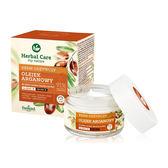 Herbalcare摩洛哥堅果滋養霜50ml 【康是美】
