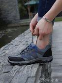 登山鞋 登山鞋戶外徒步鞋男鞋防滑運動鞋子輕便耐磨透氣休閒旅游鞋男 卡卡西