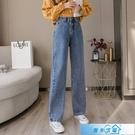 牛仔寬褲 高腰垂感闊腿褲女2020秋季新款韓版寬鬆顯瘦直筒拖地褲 漫步雲端