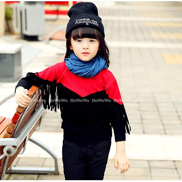 中大童流蘇長袖毛衣 撞色保暖針織上衣 FM15133 好娃娃