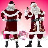 圣誕老人服裝成人圣誕老公公套裝男圣誕節派對裝扮衣服裝飾大碼 草莓妞妞
