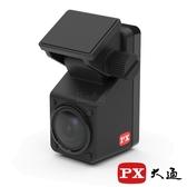 PX大通 AR2 後鏡行車記錄器變形組合包 (A9系列專用後鏡)