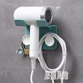 吹風機架免打孔衛生間置物架浴室掛架風筒支架收納電吹風壁掛架子 xy5505【原創風館】