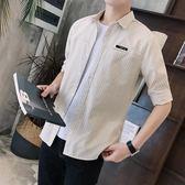 短袖格紋襯衫 條紋襯衫男夏季五分袖薄款襯衣《印象精品》t327