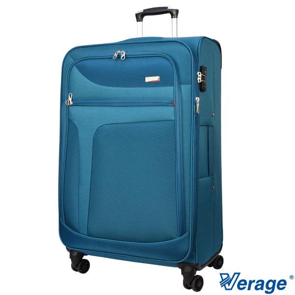 Verage ~維麗杰 28吋 二代風格流線系列旅行箱(藍)