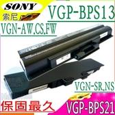 SONY 電池(保固最久)-索尼 電池- VGN-NS52JB,VGN-NS70B,VGN-NS71B,VGN-NS72JB,VGN-NS90HS,VGN-NS92JS,VGP-BPS21