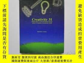 二手書博民逛書店Creativity罕見31(創造力 31)大16開Y24992