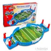 兒童桌上足球機臺桌面桌游足球玩具親子益智互動雙人對戰游戲男孩-ifashion