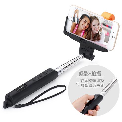 【鼎立資訊】E-books N27 多功能可調焦藍牙自拍桿+L夾 6吋以下手機 (廣)