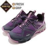 Merrell 戶外鞋 MQM Flex GTX 紫 黑 Gore-Tex 防水 越野 休閒鞋 運動鞋 女鞋【PUMP306】 ML77314