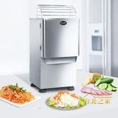 商用硬質瓜果切片機切絲機土豆蘿卜多功能不銹鋼電動切菜機(220V)xw