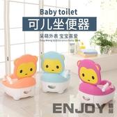 全館83折 快樂王子加大號小孩兒童坐便器凳寶寶嬰兒便盆嬰幼兒童小馬桶男女
