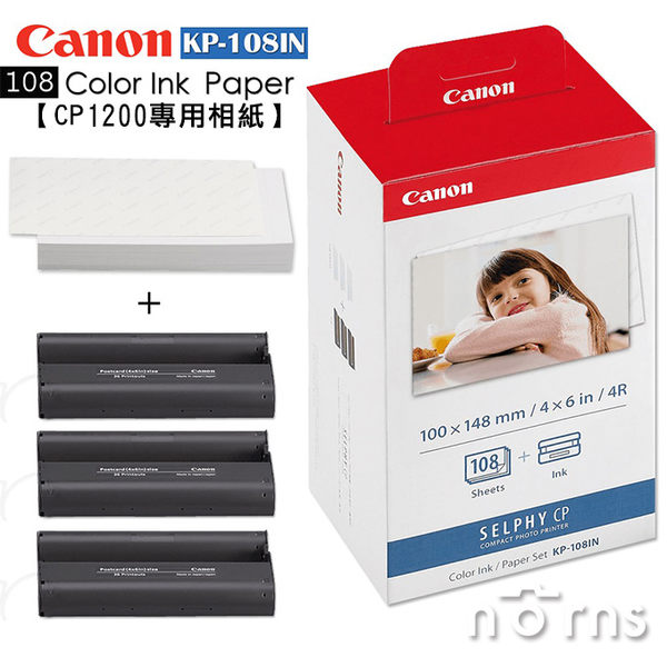 【Canon KP-108IN相紙108張含墨盒】Norns SELPHY印相機 適用CP1300 CP1200 910 900 800