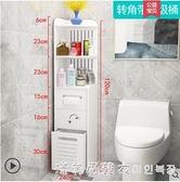 衛生間浴室置物架落地多層陽台收納架廚房臥室廁所夾縫宿舍神器櫃 NMS美眉新品