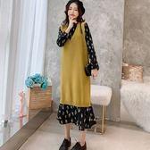 初心 韓版洋裝 【D3163】 過膝裙 長袖 長洋裝 長裙 魚尾裙