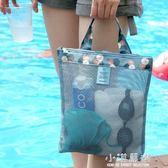 游泳包網狀透明百搭收納手提單肩旅行包運動健身沙灘溫泉游泳裝備『小淇嚴選』
