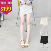 糖罐子*現折100元*後縮腰斜切造型褲裙→現貨【KK5052】
