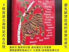 二手書博民逛書店The罕見complete guide-Doing Busine