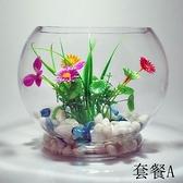 魚缸造景裝飾仿真塑膠水草裝飾魚缸假水草石頭佈景【步行者戶外生活館】