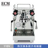 金時代書香咖啡 新機上市!ECM S Mechanika V Slim 半自動咖啡機 - 110V HG7286