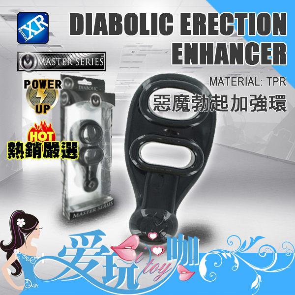 【盒裝】美國 MASTER SERIES 惡魔勃起加強環 Diabolic Erection Enhancer 屌環