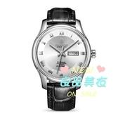 機械錶 防水時尚潮流男錶2019新款全自動手錶男機械錶皮帶 3色T
