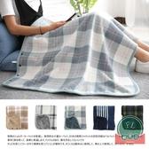 多功能空調毯法蘭絨披肩蓋毯辦公室午睡小毛毯【福喜行】