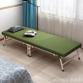 折疊床單人午休床簡易辦公室躺椅午睡床成人行軍床陪護床 莫妮卡小屋YXS