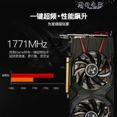 顯示卡 獨立顯卡 七彩虹iGame GTX1060烈焰戰神U 3G吃雞游戲獨立顯卡 野外之家igo