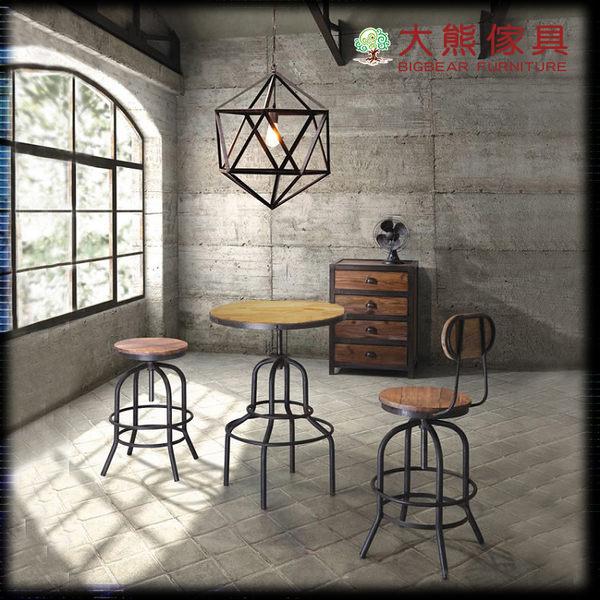 【大熊傢俱】BY-614 美式工業風吧檯桌椅 作舊 復古實木小茶几 咖啡桌椅 升降型吧檯椅