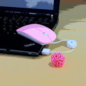 卡通超薄靜音伸縮線滑鼠有線女生可愛筆記本電腦滑鼠無聲送墊【叢林之家】