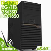 【送無線網卡】ACER P30F6 i7-9700/8G/256SD+1TB/GTX1650 4G/500W/W10P 雙碟獨顯
