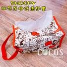 正版 史努比 SNOOPY 帆布吊掛式面紙套 車用面紙套 可掛式 帆布面紙套 漫畫款 COCOS JI313